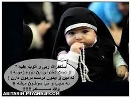 روند رو به افول حجاب در رسانههای ایران!