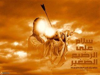 شش ماهه ای که کشته بی صدا منم- دایه ی بهشتی