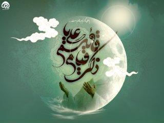 اللهم صل علی محمد و آل محمد............