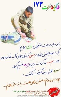 حلال و حرام...