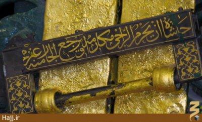 تهاجم به حضرت زهرا(سلام الله علیها)؛ زمینه ساز قیام کربلا
