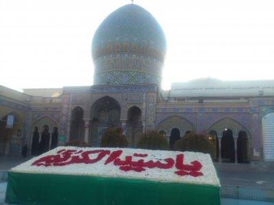 آقاجون  حضرت عبدالعظیم حسنی(علیه السلام ) تولدتون مبارک....